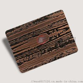 酒店红古铜蚀刻木纹不锈钢板 红古铜蚀刻木纹板销售