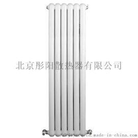 天津彤陽家用鋼制60圓散熱器