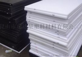 进口POM板 尺寸齐全可定制款POM共聚甲醛