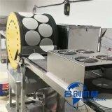 合创牌烤鸭饼机,全自动烤鸭饼机,双排烤鸭饼机器