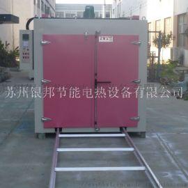 轨道推车式聚氨酯胶辊专用烘箱 聚氨酯制品热**化烘箱