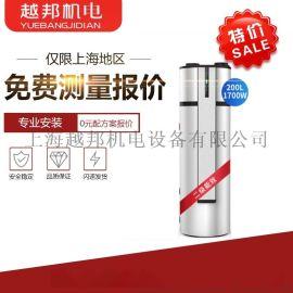 芬尼空气能热水器200L家用一体机空气能热水器厂家**量大从优