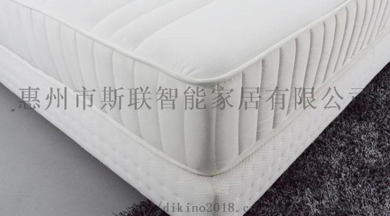 迪姬诺4D网布天然乳胶酒店床垫情趣床垫智能电动床垫