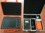 煤礦電纜故障測試儀(TMK-2)