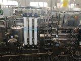 RO-8000反渗透  纯水处理设备 水处理生产线