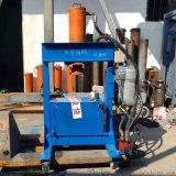30吨龙门压力机 半自动液压机 轴承拆装龙门压力机