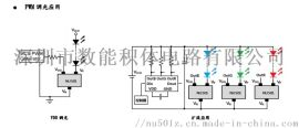 NU501控制芯片PWM调光灯条灯带灯板驱动芯片