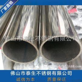 拉砂表面不锈钢方形管 **装饰用不锈钢方管