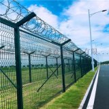 機場防護網   機場隔離機場護欄網廠家