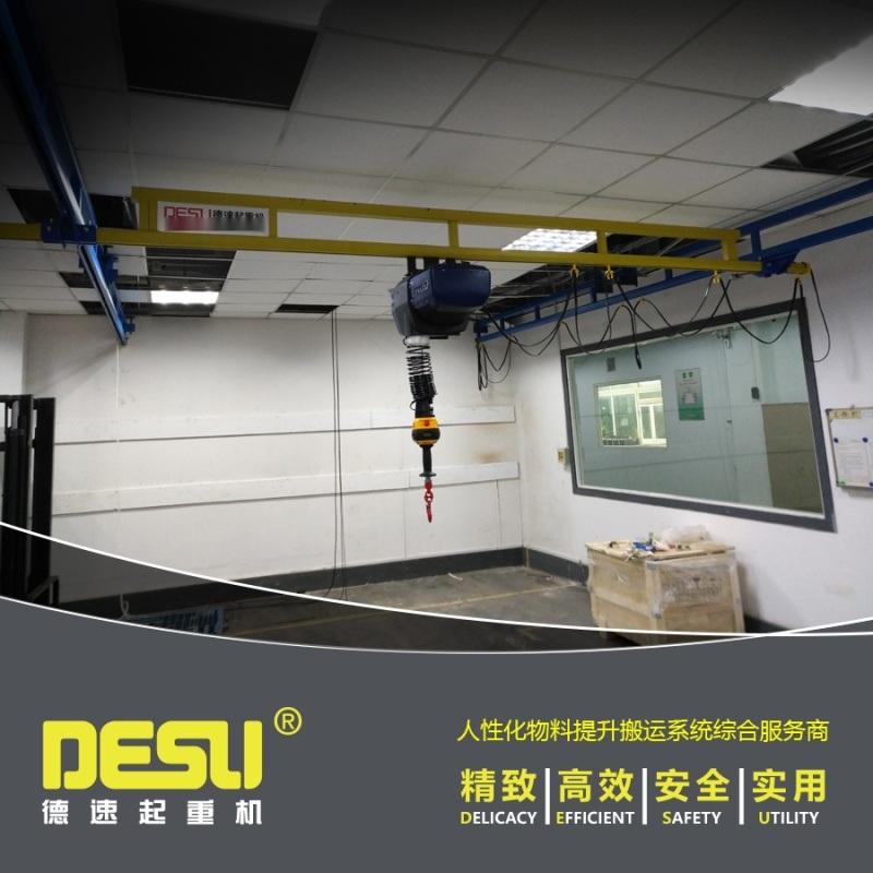 智慧電動平衡吊 助力提升機 300kg懸浮平衡吊
