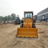 3.0铲车 单缸装载机 华科生产铲车厂家