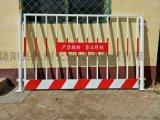 臨邊防護網 基坑臨邊防護網 基坑護欄網