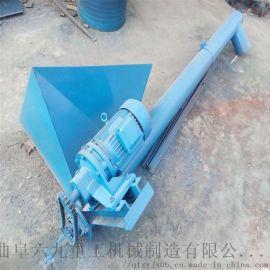 大管径绞龙 219mm螺旋上料机LJ1石粉输送机