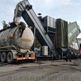 集裝箱粉煤灰中轉設備 廈門港口粉煤灰卸車機 卸灰機