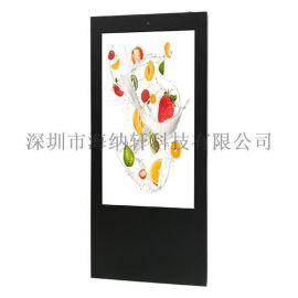 深圳65寸風冷防水戶外立式廣告機