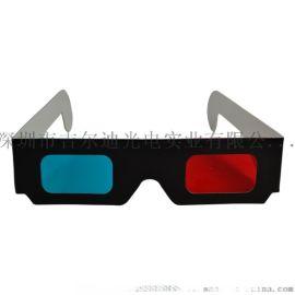 现货纸质3d眼镜电影院红蓝3D眼镜