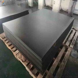 聚乙烯PE板材高密度HDPE板材定制工厂