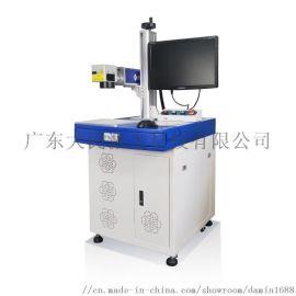 進口高精度光纖鐳射打標機