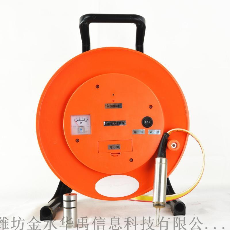 钢尺水位计,电测水位计