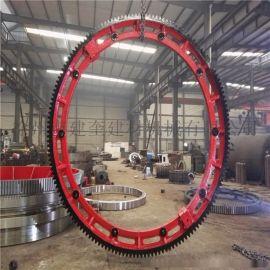小型弹簧板结构2.4米铸钢材质回转窑大齿圈