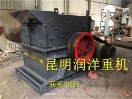 文山新型高效鹅卵石制砂机 打砂机 液压开箱