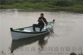 定制豪华欧式休闲小木船