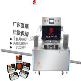 肉制品气调封盒机立式封盒多功能气调包装机
