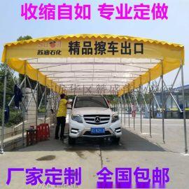 杭州推拉篷推拉雨棚户外遮阳棚伸缩折叠停车位雨棚