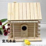 山东实木小鸟窝鸟笼 木质牡丹虎皮  孵化箱