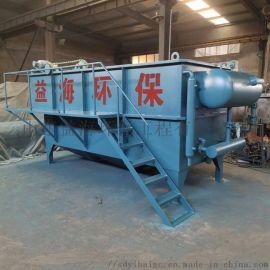 益海环保平流式气浮机厂家溶气气浮机加工