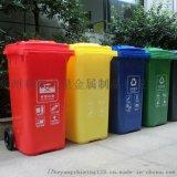 莆田宁德户外环卫分类塑料垃圾桶2脚踏垃圾桶小区专用