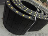 雙排橋式拖鏈|加工製造尼龍雙排電纜拖鏈