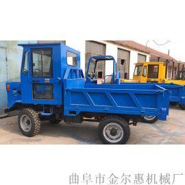 4吨轮式四不像运输车 多功能小型柴油自卸式四轮车