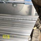 廣州201不鏽鋼平板,不鏽鋼板2B板現貨