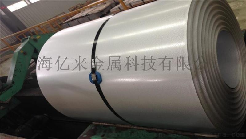 寶鋼鍍鋁鋅光卷報價,耐指紋鍍鋁鋅代理商