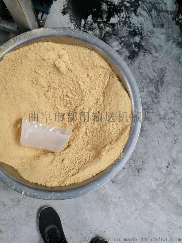 豆皮双剥机 豆皮机价格一般价格 利之健食品 高产量