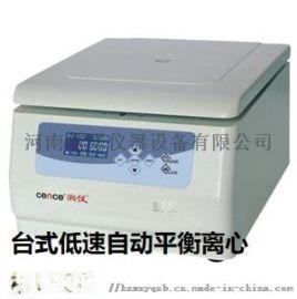 山东台式低速自动平衡离心机L500厂家直销