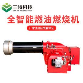 厂家直销燃油锅炉燃烧机 大功率柴油燃烧器