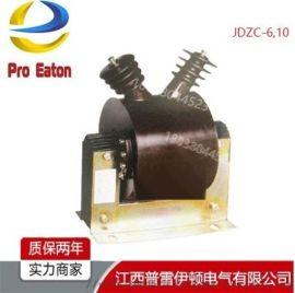 JDZC-6,10型高压电压互感器