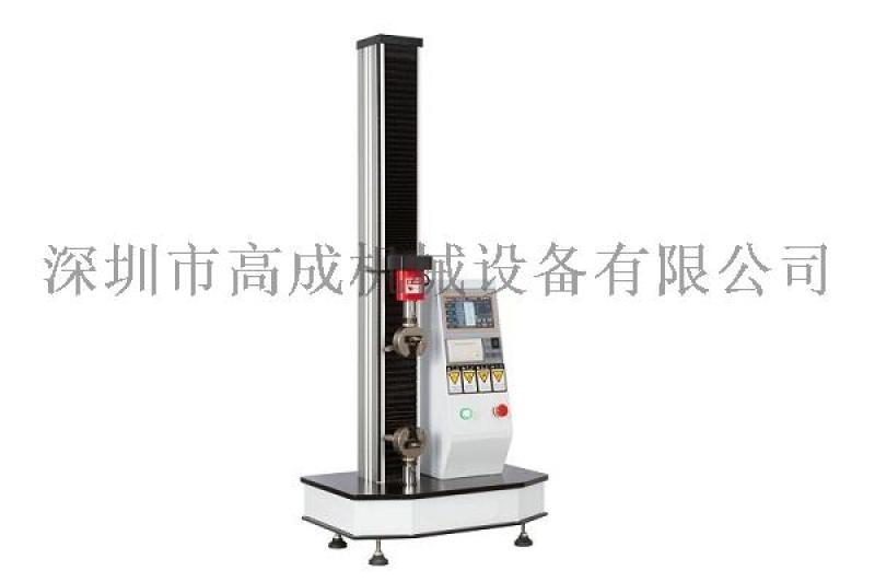 深圳高成GC-2000數顯微電腦拉力試驗機