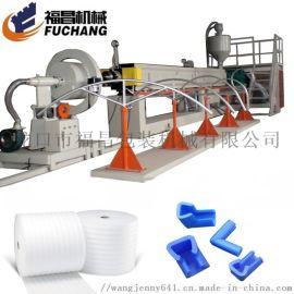 EPE珍珠棉发泡机械FC105珍珠棉发泡布挤出机