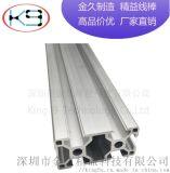 工业铝型材 定制国标铝型材 欧标铝型材 铝合金型材