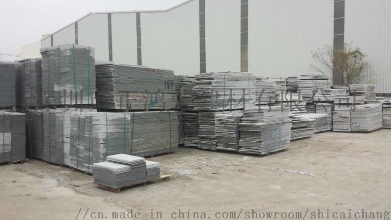 深圳花岗岩厂家广州芝麻白石材厂家 大理石芝麻白