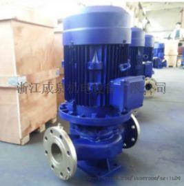 台州IHG型立式管道化工泵