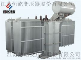 2500kva变压器 江苏恒屹S11-M-2500KVA 全铜 油浸式变压器