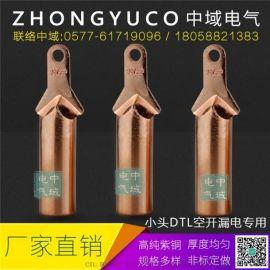 小头铜鼻子接线端子DTX-35至DTX-240平方