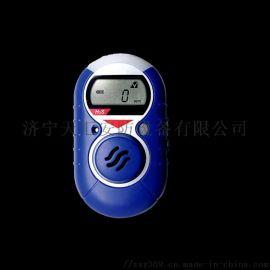 霍尼韦尔xp单一气体检测仪便携式一氧化碳气体检测仪