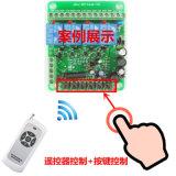 承接電子產品開發小家電燈具安防門禁自動化控制方案開發設計