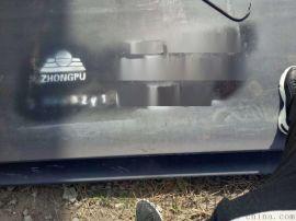 Q345E低合金钢板钢板数控切割,特厚钢板切割