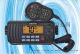 CY-VHF-B船用甚高頻無線電臺 CCS證書